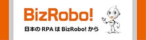 BizRobo!